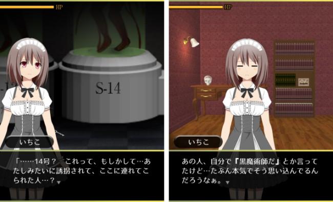 脱出ゲーム 屍崎博士の実験室