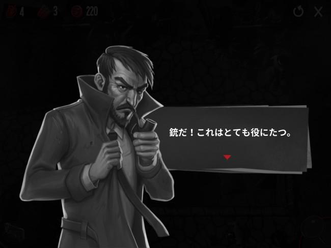 Until Dead(アンティル・デッド)