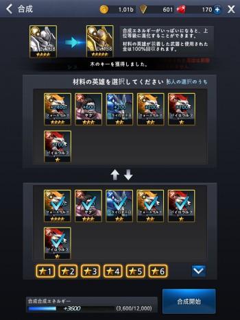 Gazua Heroes Saga