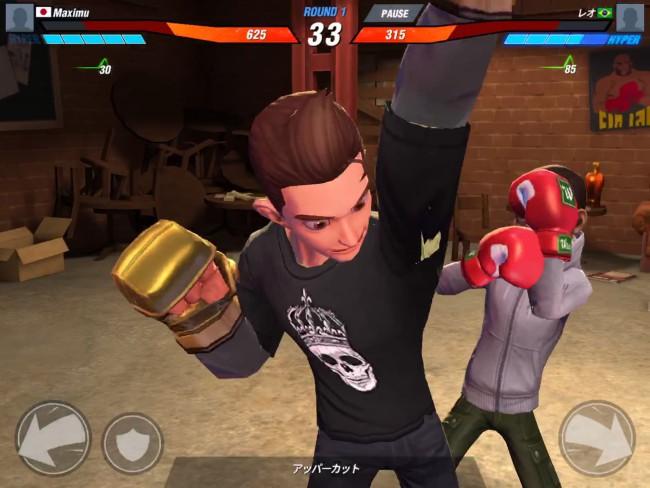 ボクシングスター
