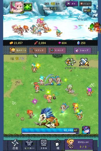 Hero Evolution2