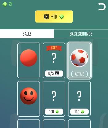 ドロップ・ザ・ボール
