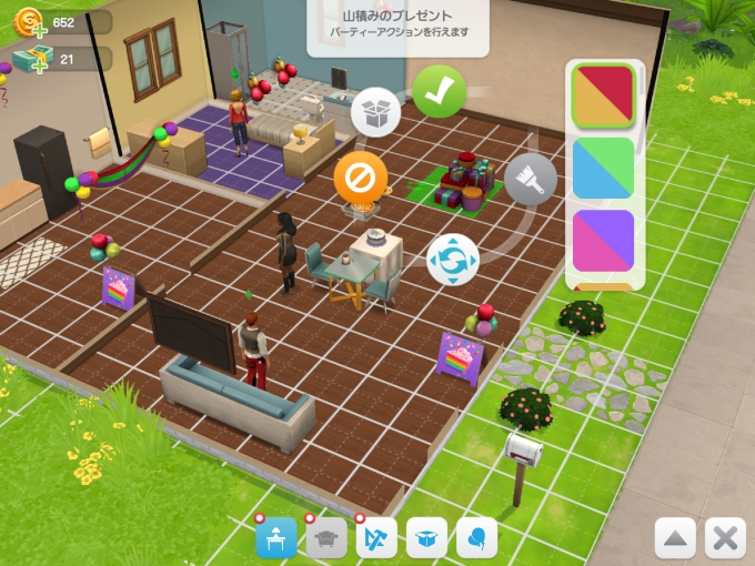 The Sims シムズ ポケット