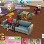 The Sims シムズポケットの遊び方