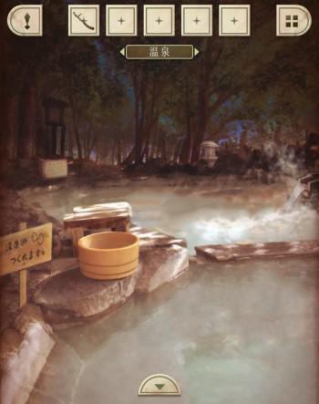 脱出ゲーム -新館- やすらぎの湯からの脱出