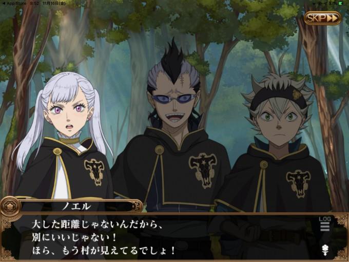 ブラッククローバー 夢幻の騎士団