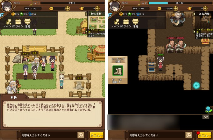 異世界冒険譚-レトロ風RPG