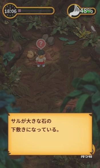 ねんどの無人島